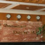 International Dateline Hotel Foto