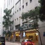 Photo of The Cityview Hong Kong