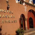 Photo de Hotel Kasbah Lamrani