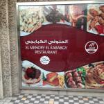 The Middle East Restaurant you must visit outside the hotel
