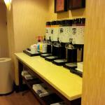 Free Coffee Station