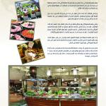 Theme Nights at A Safina Restaurant at Jeddah Hilton