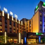 Holiday Inn Express Putuo Shanghai