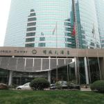 Photo of Supreme Tower Hotel