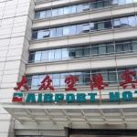 Photo of Dazhong Airport Hotel