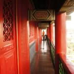Photo of Drum Tower (Gulou)