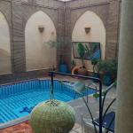 Photo of Amani Hotel Appart