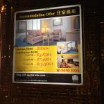 Photo of BEST WESTERN PLUS Hotel Hong Kong