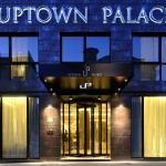 Photo of Uptown Palace