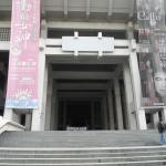 Photo of Kaohsiung Wenhua Center