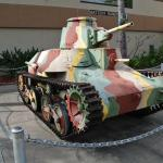 Photo of US Army Museum of Hawaii