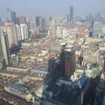 Taken from the club lounge@44th Floor of Le Meridian Shanghai. Fantastic breathtaking view