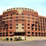 Holiday Inn Lahore