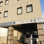 Business Hotel Blue World Kusatsu