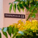 Guest House Primorsky 11