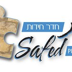 Safed Puzzle Room