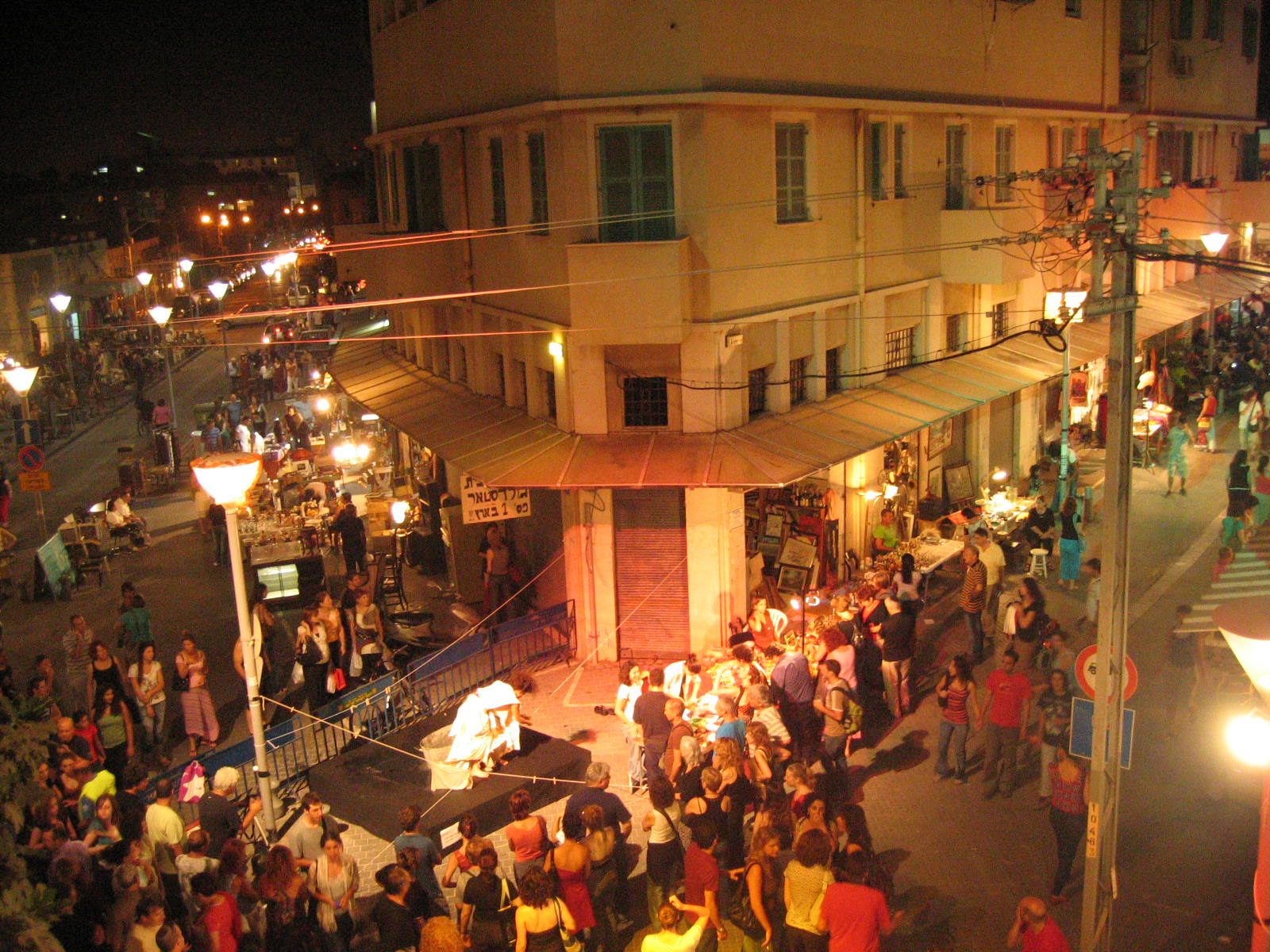 Old Jaffa Hostel and Guest House