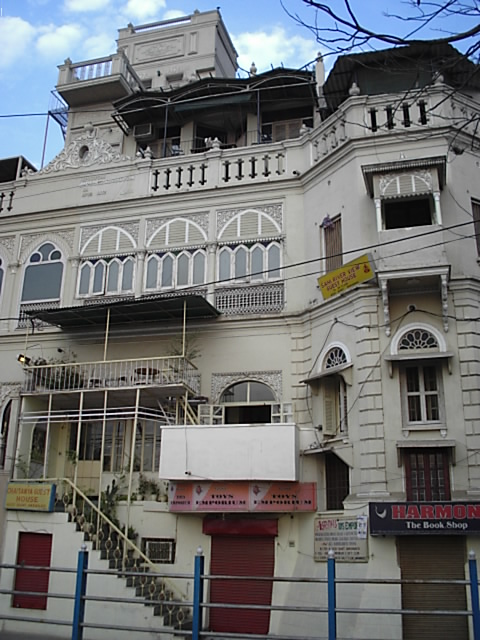 Chaitanya Guest House
