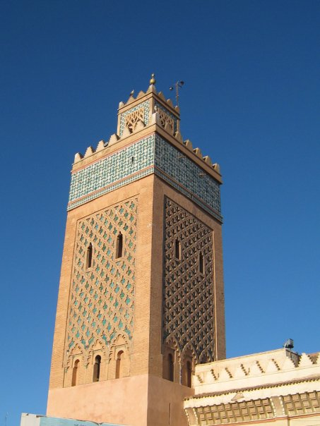 Kasbah Mosque (Marrakech, Morocco): Address, Phone Number ...