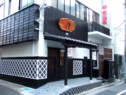 Khaosan Tokyo Samurai