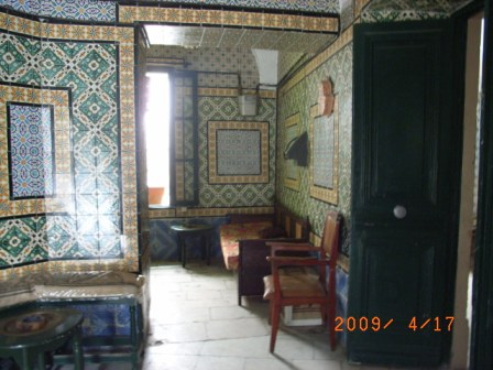 Tunis Youth Hostel