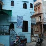 Hare Krishna Guest House