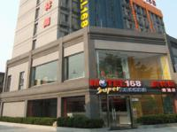 ‪Motel 168 (Nantong Renmin West Road)‬