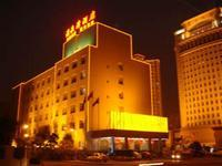 Photo of Hai Lang Wan Hotel Nanning