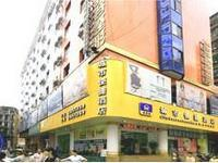 Photo of CC Inn Nanning Zhengning