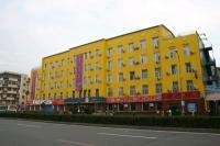 Starmoon Inn (Changchun Guangchang)