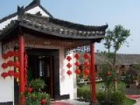 Xianghao Small Town Farmhouse