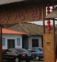 Photo of Fangxin Garden Farmhouse Shanghai