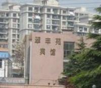 Cuifengyuan Hotel