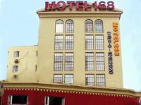 Motel 168 (Shanghai Sinan Road)
