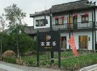 Shuyuan Family Farmhouse (Lingang New Town)