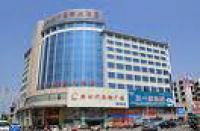 Zhengyi International Hotel