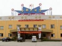 Photo of Jindu Hotel San he City
