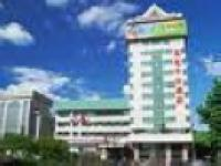 Longhua Hotel