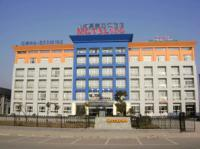 Motel 168 (Huaian Nanchang Road)