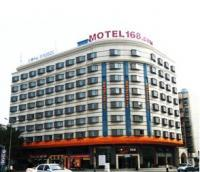 Motel 168 (Wuhan Hankou Railway Station_