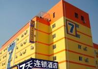 7 Days Inn (Wuhan Minhang Community)