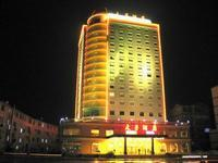 Photo of Taizi Hotel Guilin