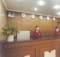 PLA Lanzhou Military Area 3rd Rest House
