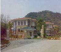 Photo of Jinhui Resort Hotel Wuyi Shan