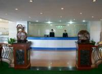 Sanxia University Reception Center