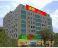 Golden Lion 100 Supermarket Hotel (Nanchang Shanghai Road)