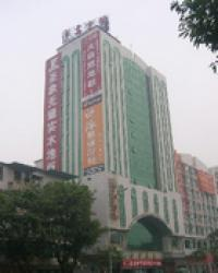 Photo of Seven Days Inn Zhaoqing Duanzhou 6th Road Yuegao Book Store