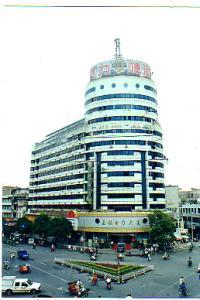 Yugong Electric Power Hotel