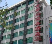 Jinyedao Business Hotel (Haikou Datong Road)