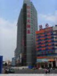 Liufu Hotel